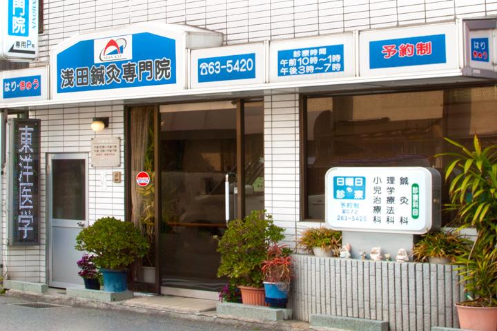 facade1.jpg