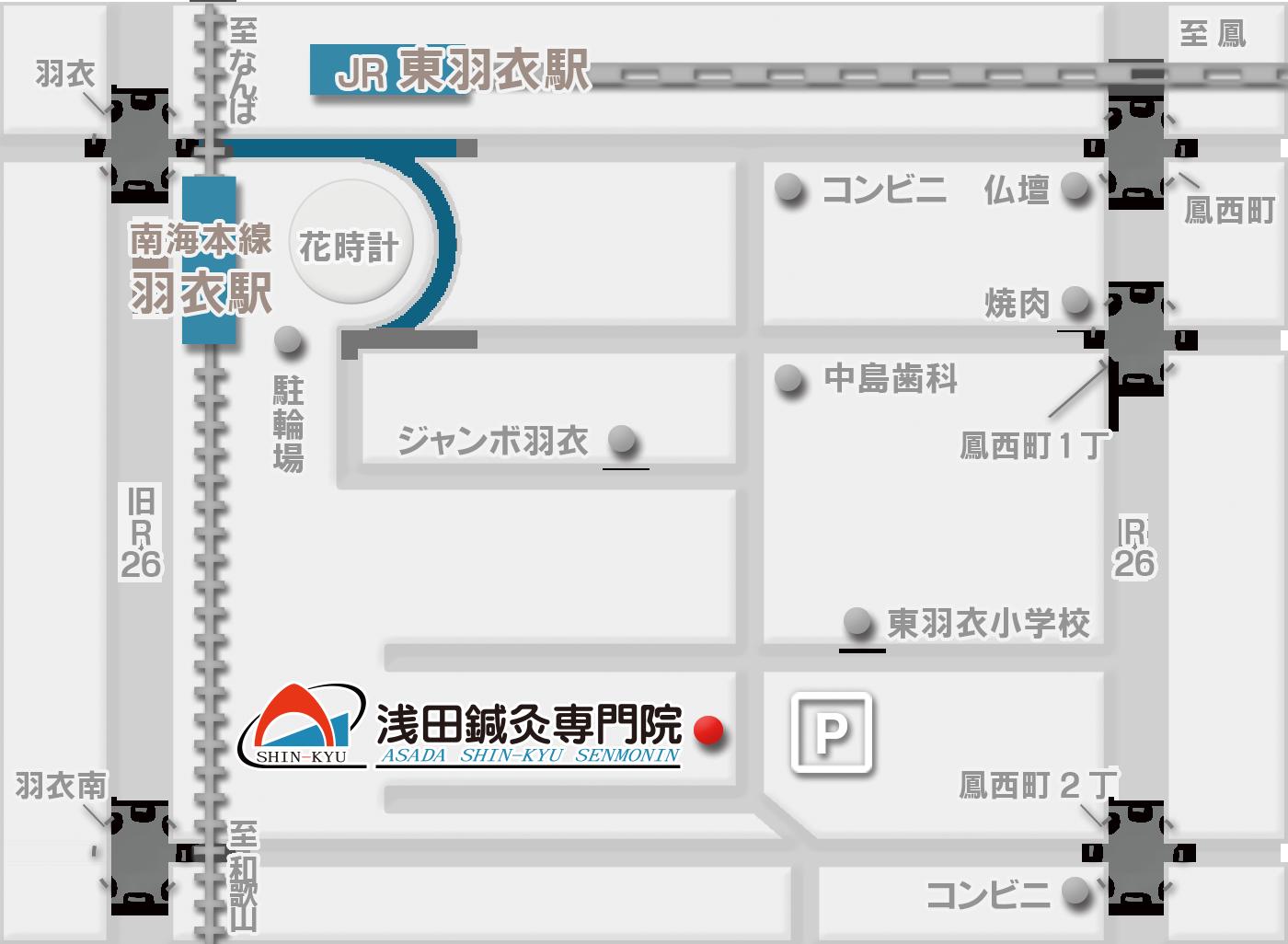 浅田鍼灸専門院へのアクセスマップ